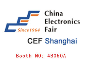 The 76th China Electronics Fair